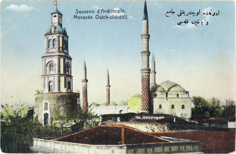 Macedonian Tower Edirne